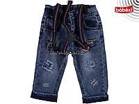 Стильные джинсы с подтяжками на мальчика 6-12-18-24 мес. к.211567