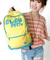 Желтый школьный рюкзак по супер цене! Унисекс P017