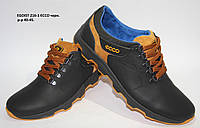 Мужские спортивные кроссовки Ecco из натуральной кожи и прочной подошвы