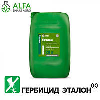 Эталон ALFA smart agro ацетохлор 900 г/л почвенный гербицид аналог Харнес Монсанто