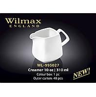 Молочник 310 мл Wilmax WL-995027