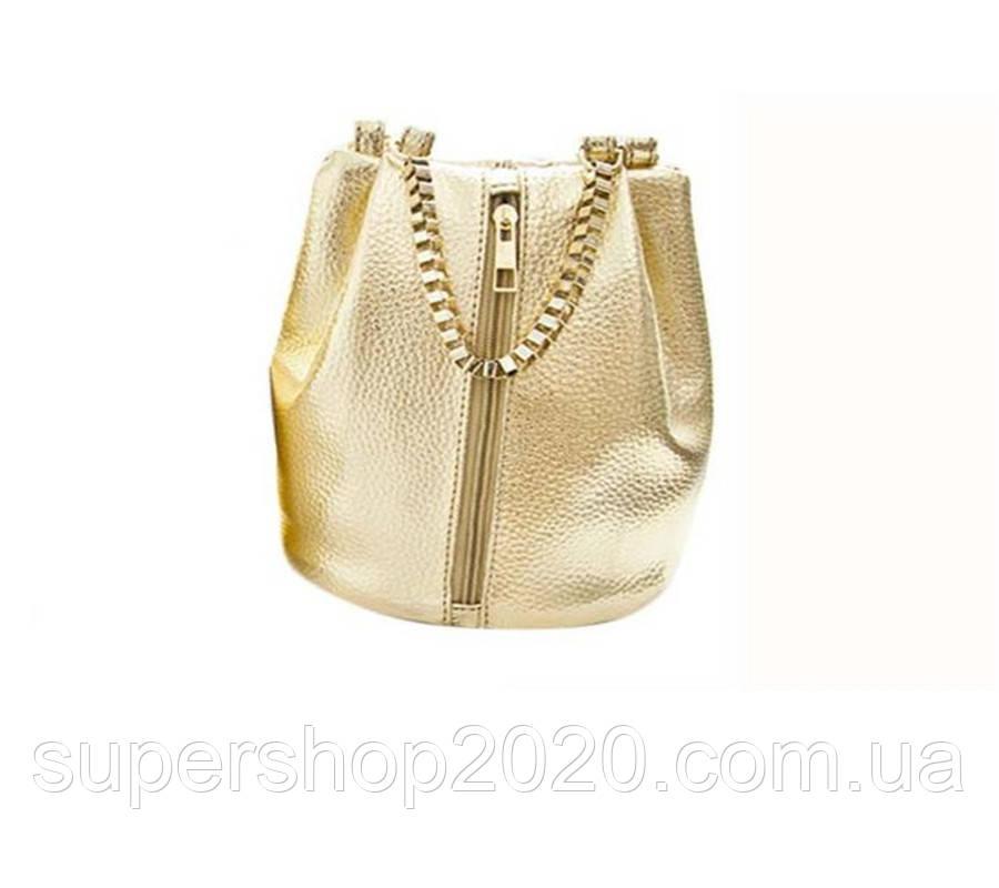 Стильна сумочка Polee Gold