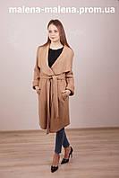 Пальто с запахом букле - шерсть песочного цвета