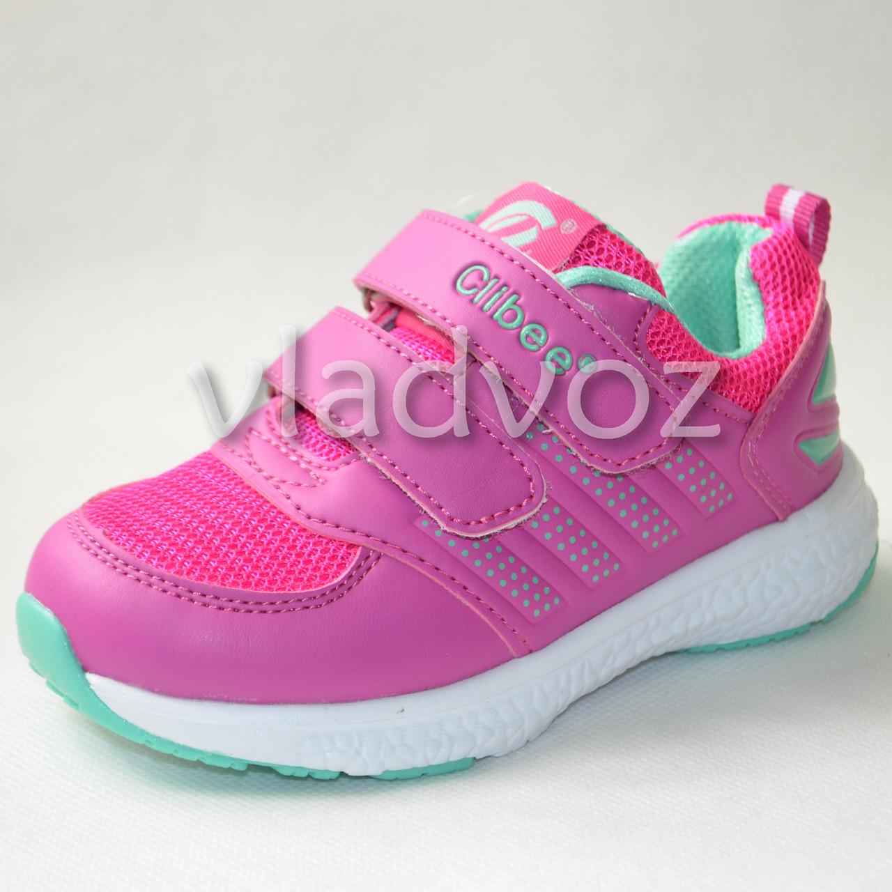 Легкие кроссовки для девочки розовые 27р. Clibee
