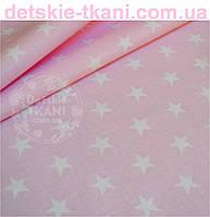 Ткань бязь с густыми звёздами на розовом фоне, плотность 125 г/кв.м. (№ 589а)