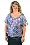 Блуза нарядная из кружева с пайеткой на шифоновой подкладке ,бл 557-1., фото 2