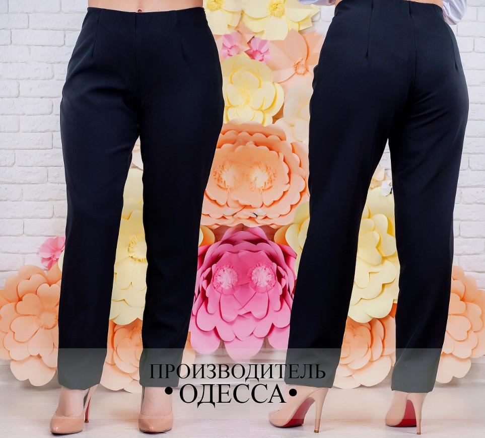 Мужские брюки большого размера купить