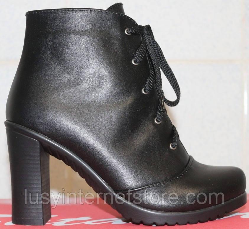 d6d5cbefc Высокие женские ботинки весенние кожаные на каблуке, женская обувь весна от  производителя модель СТБ15