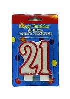 "Свеча в торт на день рождения цифра ""21"""