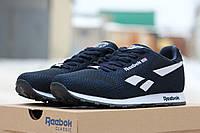 Мужские  кроссовки Reebok Classic Blue