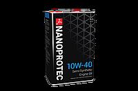 Полусинтетическое Моторное Масло (полусинтетика) NANOPROTEC (Нанопротек) 10w40 4 л