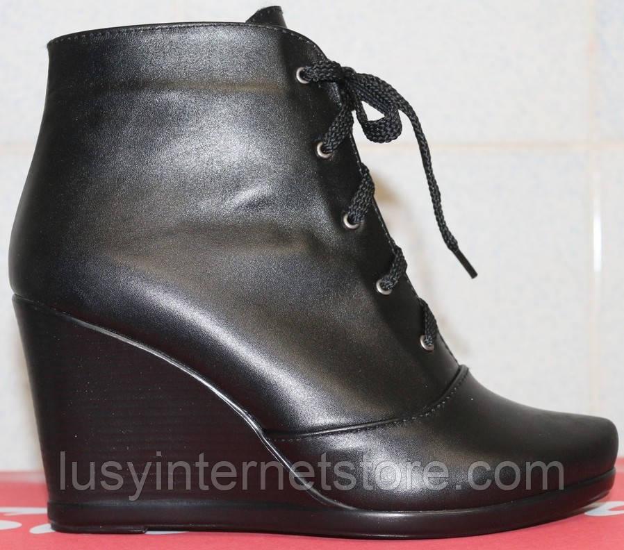 Женские ботинки весенние кожаные на платформе, весенняя женская обувь от  производителя модель СТБ15П - Lusy bf6eb66edfb