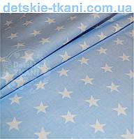 Бязь с густыми звёздами на голубом фоне, плотность 125 г/м2 (№ 590а)