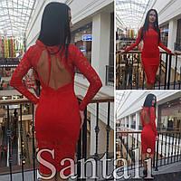 Нарядное платье с открытой спинкой