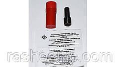 Алмазный правящий карандаш Славутич 1,03 -  1,04 карат (ПРИРОДНЫЙ АЛМАЗ)