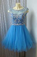 Платье вечернее выпускное Luxuar р.42 7397, фото 1