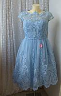 Платье шикарное вечернее Chi Chi р.42-44 7465