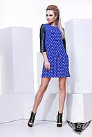 Платье с кожаными рукавами свободного кроя синее