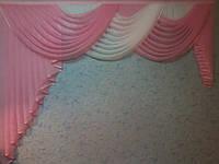Ламбрекен 2 метра ассиметричный розовый