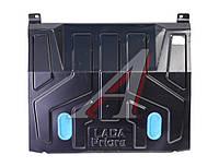 Защита поддона двигателя ВАЗ 2110,2170 (штатный креп.) (пр-во АвтоВАЗ)
