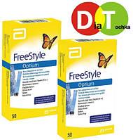 Тест-Полоски Freestyle(Фристайл Оптиум) 100шт