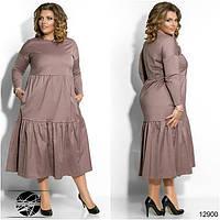 Оригинальное платье большого размера