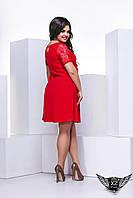 Красное платье большого размера  с гипюром