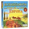 Настольная игра Hobby World Колонизаторы. Европа (Catan Histories: Merchants of Europe)