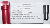 Алмазный правящий карандаш Славутич 1,73 карат