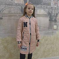 Детская одежда.  Курточка весна-осень (модель1970 пудра)