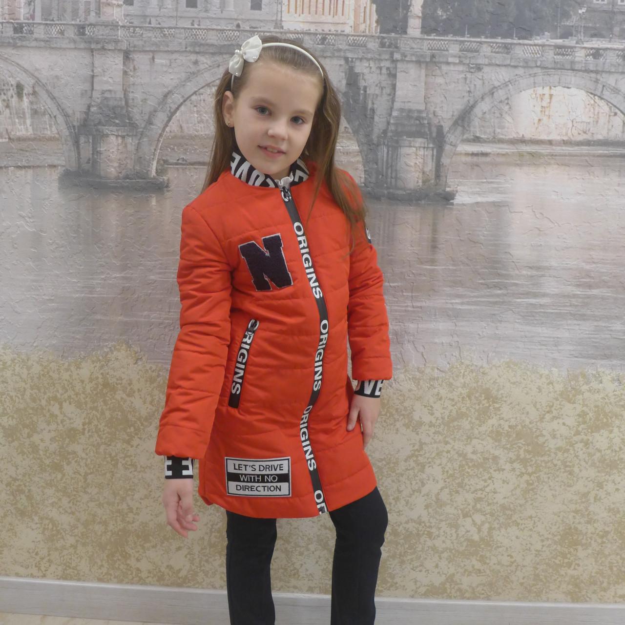 Детская одежда.  Курточка весна-осень (модель1970 красный)