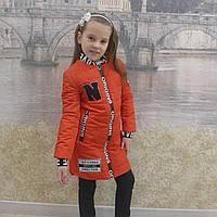 Детская одежда.  Курточка весна-осень (модель1970 красный), фото 1