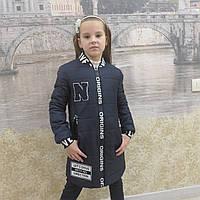 Детская одежда.  Курточка весна-осень (модель 1970 синий)