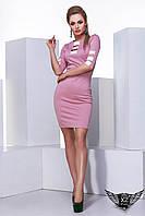 Платье футляр в обтяжку розовое