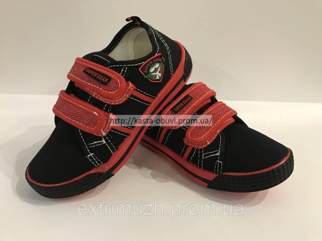 a4509461a Детская обувь на мальчика: продажа, цена в Хмельницком. кроссовки ...