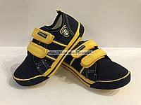 Обувь детская Supergear