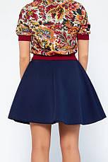 Модная юбка неопрен Кампа темно-синяя, фото 3