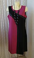 Платье модное яркое Sheego р.52 7414