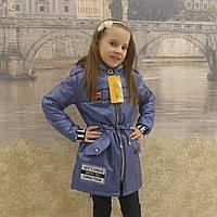 Детская одежда.  Курточка весна-осень (парка-синий), фото 1