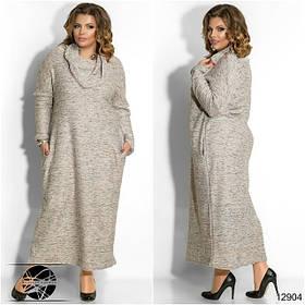 Длинные платья размера +