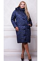Женское демисезонное пальто СR-10566 сапфир Caramella 52-60 размеры