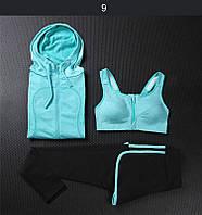 Комплект спортивной женской одежды