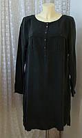 Платье модное стильное Expresso р.46-48 7417, фото 1