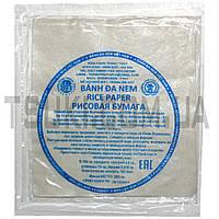 Рисовая бумага квадратная 19*20 см 200 гр.