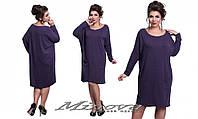 Трикотажное платье Фортуна(размеры 50-54)