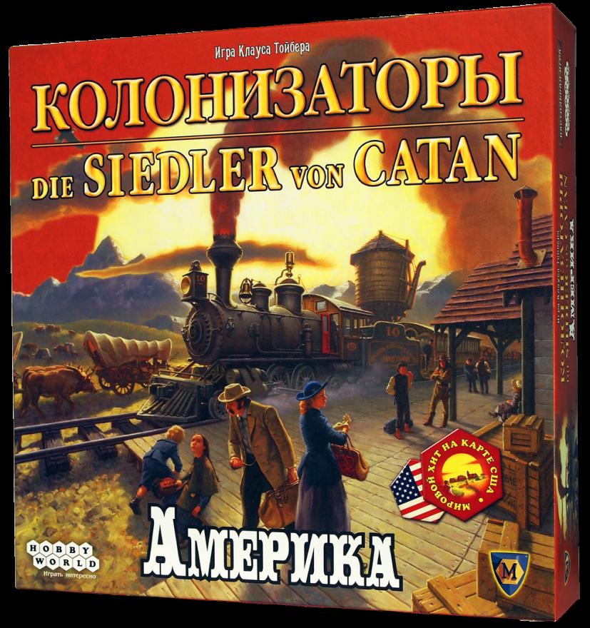 Настольная игра Hobby World Колонизаторы Америка (Settlers of America: Trails to Rails)