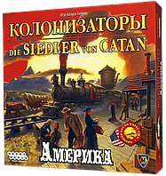 Настольная игра Колонизаторы. Америка (Settlers of America: Trails to Rails)