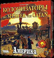 Настольная игра Hobby World Колонизаторы Америка (Settlers of America: Trails to Rails), фото 1
