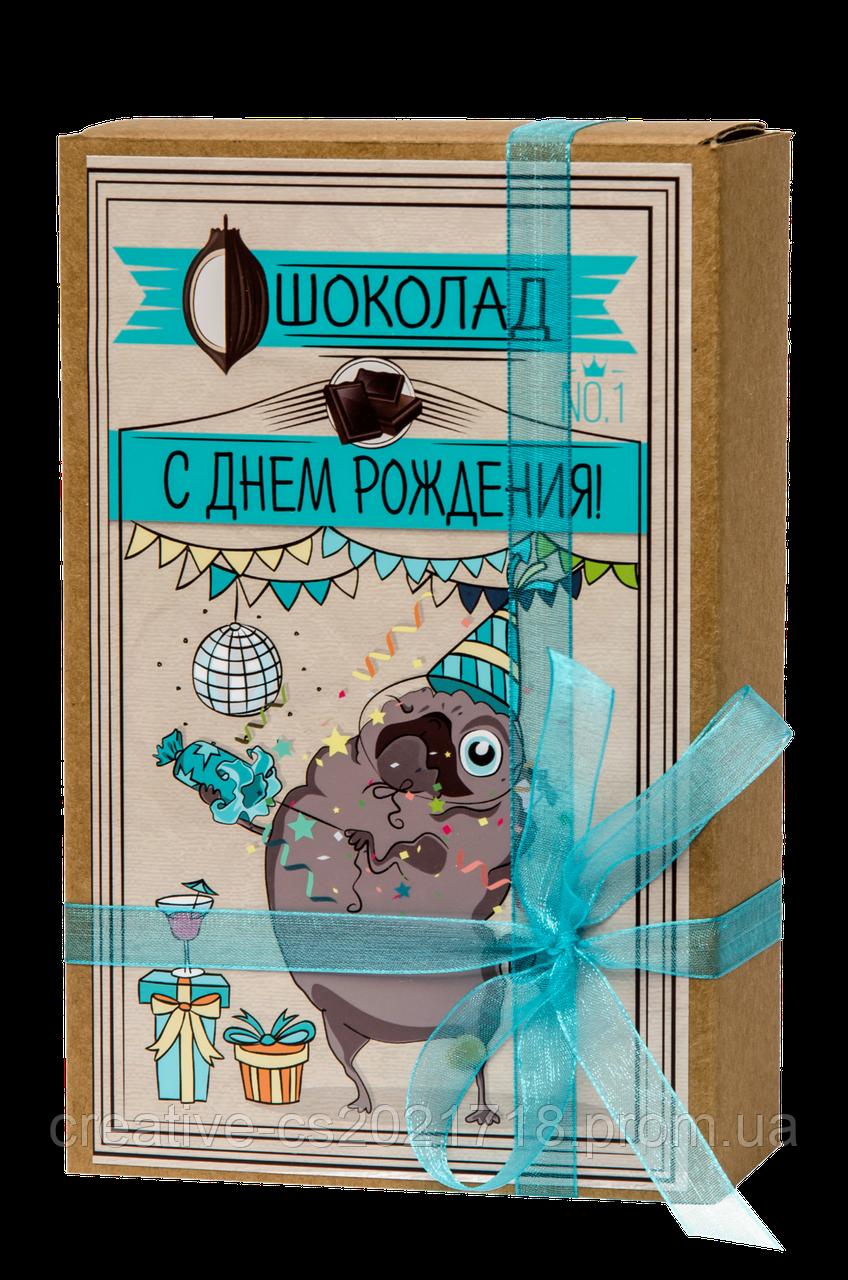 """Шоколадный набор """"Мопс. С Днем рождения!"""" крафт"""