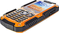 Sigma Х-treme IT67 orange